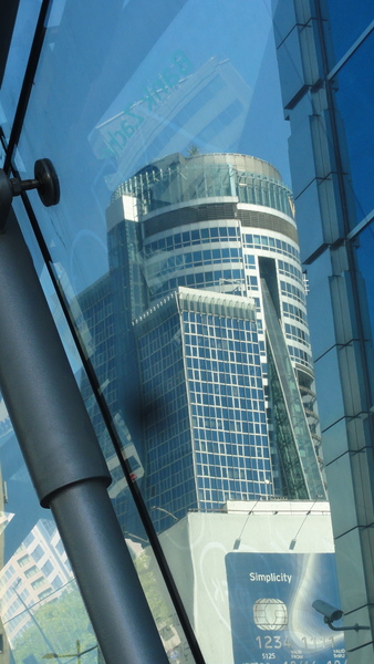 "Warszawa, Shopping Center ""Zlote Tarasy"""