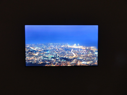 documenta 14, Überblendete digitale Stadtansichten