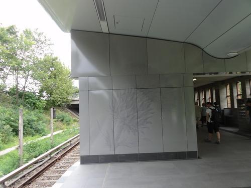 IGA, U-Bahnhof Kienberg